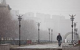 Снігоприбиральна техніка Саксаганського району готова до зими