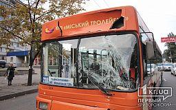 228 автобус «затормозил» в маршрутку