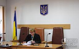 По делу активиста Автомайдана в Кривом Роге состоялось судебное заседание