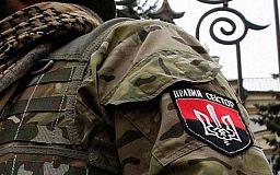 Ночью криворожская полиция задержала активистов Правого Сектора
