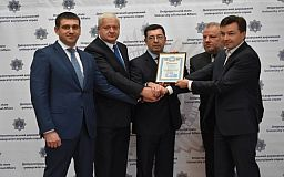 В Днепре признали лучший юридический вуз региона