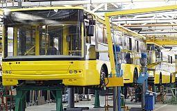 В Украине запускают производство европейских автобусов