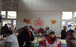 Рыночная ярмарка «Золота осінь» в Кривом Роге