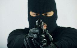 Вооруженное ограбление в Кривом Роге