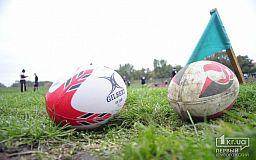 В День защитника Украины состоится регбийный матч