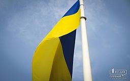 Знаете ли вы, что в Черном море поднят флаг Украины...?