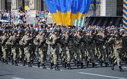 Військовий марш до Дня захисника України на Дніпропетровщині