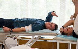 Кров для бійців АТО можна здати і у Кривому Розі