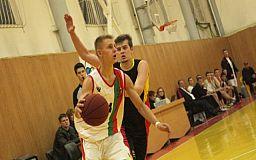 Баскетбол: «КДПУ-Кривбас-2» - БК «СумДУ» (Сумы)