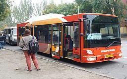Новое расписание 315 автобуса