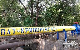 Співробітники Криворіжгазу не мають права припиняти газопостачання без документів