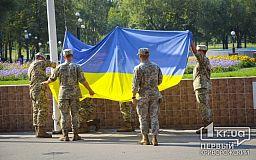 У Дніпрі вшанують пам'ять полеглих у Луганську