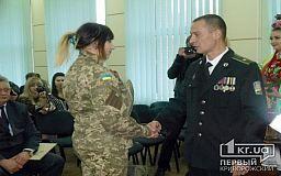 Дзержинско-Долгинцевскому военкомату исполнилось 80 лет