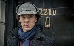 А вот Шерлок Холмс сегодня...