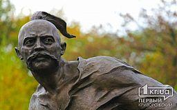 Гимн звучал, казак молчал. В Кривом Роге открыли памятник казаку Мамаю (ФОТОРЕПОРТАЖ)