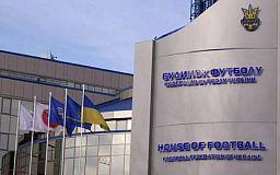 ФК «Кривбас» подає апеляцію  до Федерації футболу України