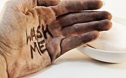 Сегодня обязательно помойте руки, потому что...