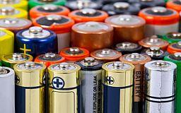 Использованные батарейки можно сдать на утилизацию в Кривом Роге (АДРЕСА)