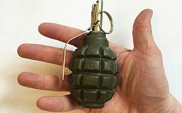 Криворожанин отдал полицейским 4 гранаты