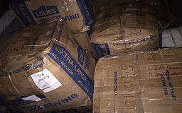 Канадцы передали гуманитарную помощь криворожским бойцам