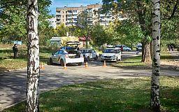 В Кривом Роге автомобиль полиции попал в ДТП