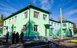 Детям сад, чиновникам реклама .В Кривом Роге откроют детский сад после капитального ремонта