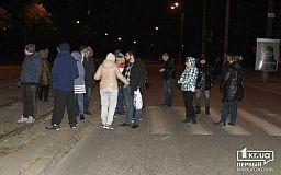 Акция протеста в Кривом Роге. Прошло совещание чиновников, приняты решения