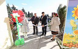 Северный ГОК направил 300 тысяч гривен на реконструкцию здания краеведческого музея