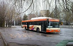В Кривом Роге беда с 228 маршрутом, - активист