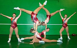 У Кривому Розі відбулися спортивні змагання з аеробіки