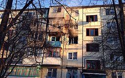 Во время пожара в Кривом Роге погибла женщина
