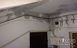 Затопленный дом в Кривом Роге. Часть 3