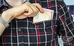 Кривой Рог попал в список проблемных должников Нафтогаза и Днепроблэнерго
