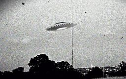 Знаете ли вы, что сегодня об НЛО...?