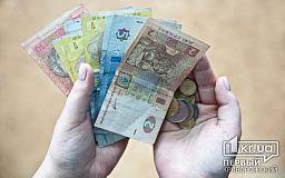 Розгляд питання щодо вимагання грошей з батьків школярів у Кривому Розі