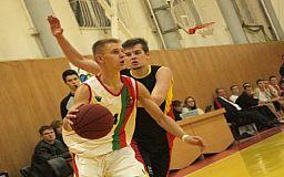 Баскетбол: «КГПУ - Кривбасс -2» - «Каштан» (Киев)