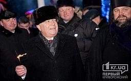 Мэр дарит московским попам 2400 м2 земли в центре Кривого Рога
