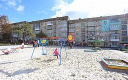 В Петрово при поддержке Центрального ГОКа появилось новое место отдыха