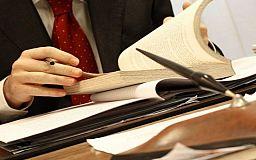 Бесплатная юридическая консультация в Кривом Роге