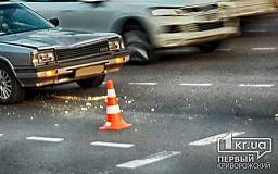ДТП в Кривом Роге. Автомобиль сбил жену воина АТО