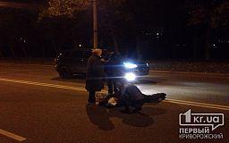Переход в неположенном месте. Автомобиль сбил пешехода