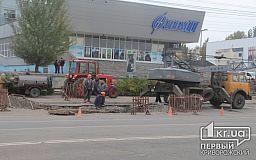 Плановые ремонтные работы «Криворожтеплоцентрали»