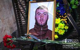 Бійця полку «Азов» провели в останню путь сотні криворіжців