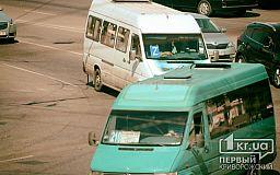В Кривом Роге пассажир маршрутки угрожал водителю гранатой