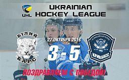 Хоккейный матч «Кривбасс» против «Белого Барса»