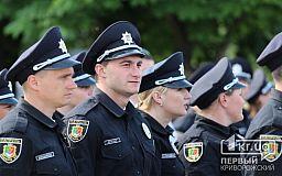 Патрульная полиция Кривого Рога открывает двери для криворожан