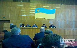 Депутати Довгинцівської райради не проголосували за ProZorro і список присяжних районного суду