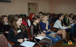 Студентів запрошують до школи молодіжного лідерства «ПроЯв»