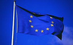 Знаете ли вы, что сегодня Европейский союз...