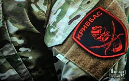 Один на один с бедой: Криворожские воины АТО попали в плен, а местные власти ничего не предпринимают
